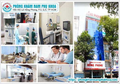 Cơ sở hạ tầng của phòng khám HồngPhong