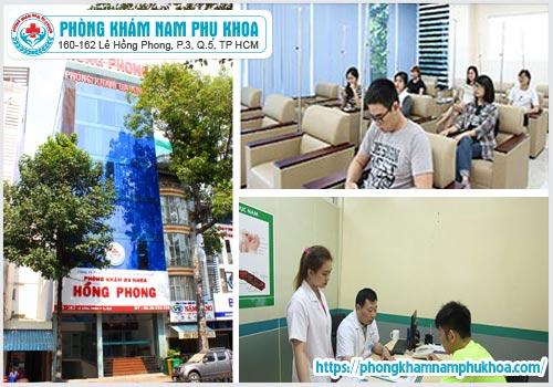 www.123raovat.com: Phòng khám đa khoa Hồng Phong có tốt không?