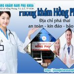 Địa Chỉ Phá Thai Uy Tín Tại Đường Lê Hồng Phong Quận 5 Tp Hồ Chí Minh