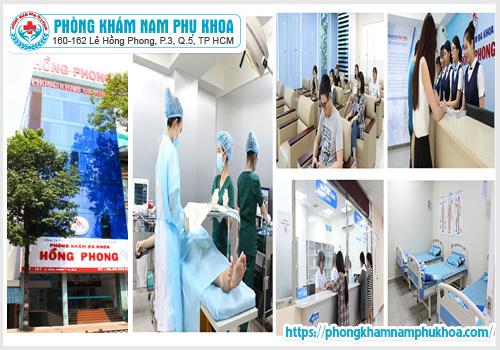 Cơ sở vật chất-trang thiếtbị y tế hiện đại tại PKHP