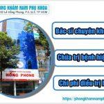 Chất Lượng Khám Nam Khoa Tại Phòng Khám Đa Khoa Hồng Phong Tphcm
