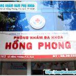 Đánh Giá Chất Lượng Phòng Khám Bệnh Gan Hồng Phong