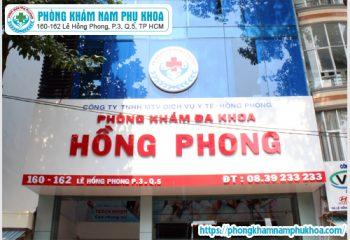 Phong-kham-benh-gan-hong-phong